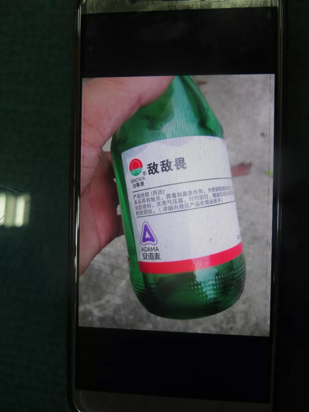 货车司机被处罚后喝农药,官方回应:执法合规!
